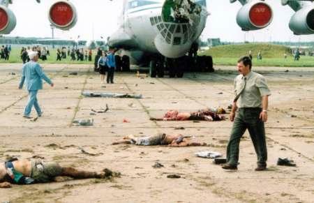 Air show crash ukraine video dating 8